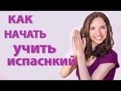 5 советов по изучению языков
