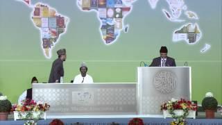 Jalsa Salana UK 2012, Day 3 Speech: Rafiq Ahmad Hayat (English)