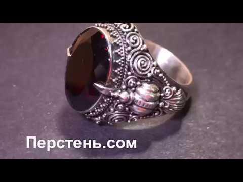 Большой массивный перстень с красным камнем Гранат серебро для мужчины