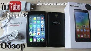 Lenovo A2010 4G LTE Android 5.1 Lollipop Обзор смартфона(Lenovo A2010 4G LTE Android 5.1 Lollipop Обзор смартфона новинка осень 2015 года. Купить и цены можно здесь : 1) https://goo.gl/SXExqQ 2)..., 2015-10-23T13:25:26.000Z)
