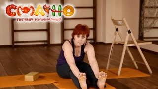 Как избавиться от стресса и похудеть: комплекс упражнений - СМАЧНО - 14.07.15