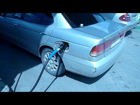 Засекаем расход топлива Nissan Sunny FB 15 в Российских реалиях. Эксперимент.