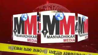उन्नाव जिले की पुरवा तहसील में भ्रष्ट अधिकारी के खिलाफ वकीलों का हल्लाबोल-अशोक कुमार
