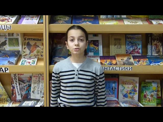 Изображение предпросмотра прочтения – АминаСохиева читает произведение «Все говорим...» Ю.В.Друниной