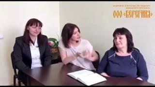 Кадровое агенство по подбору домашнего персонала 'Берегиня'(, 2018-12-23T12:49:27.000Z)