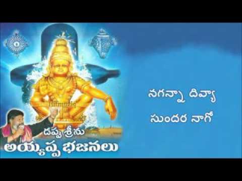 Hanuman temple digu digu naga
