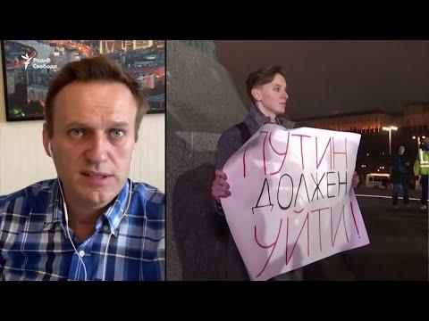 """Алексей Навальный: """"Сейчас такая ярость зреет"""""""