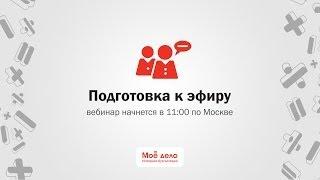 Подготовка к составлению годовой отчетности(, 2014-02-21T08:32:37.000Z)