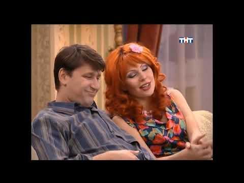 Счастливы вместе Букины 1 сезон 84 серия