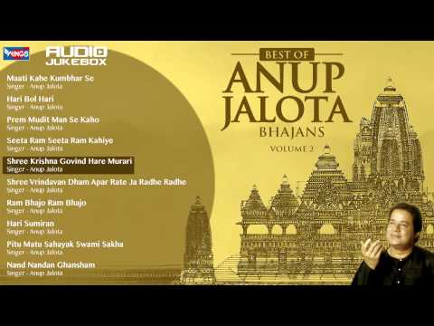 Best of Anup Jalota | Non Stop Devotional Bhajans Jukebox