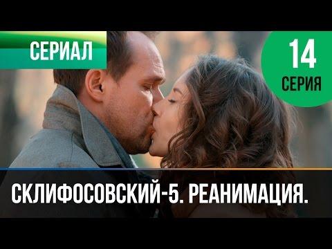 Холостяк 5 сезон 13 серия. 03.06.17. ФИНАЛ.