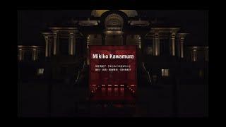 Tokyo Tokyo FESTIVAL Special 13|DANCE TRUCK TOKYO:築地(無観客)公演/川村美紀子 Mikiko Kawamura