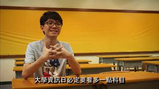 Publication Date: 2020-11-19 | Video Title: [文憑試放榜] 田家炳中學 │ 16-17 DSE 放榜