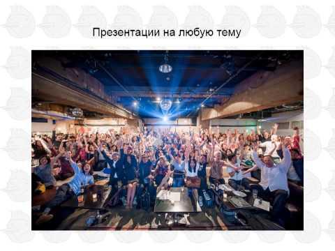 PK Omsk vol.1 - Ирина Малыгина - Что такое печакуча, и с чем ее едят?