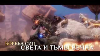 скачать Icarus online - Официальный трейлер игры
