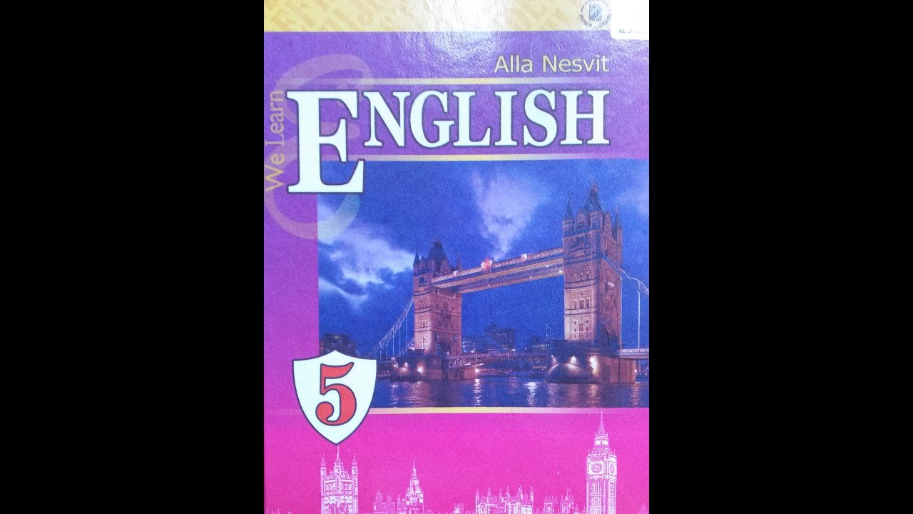 Скачать учебник 7 класс английский