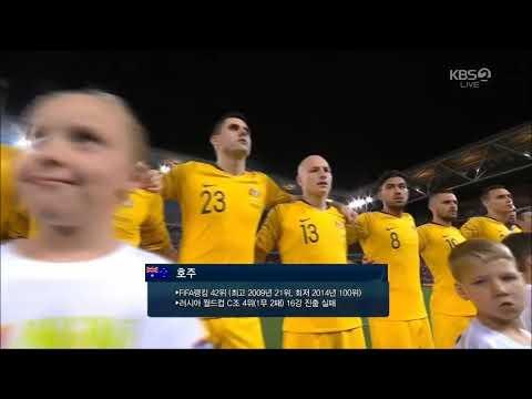 Anthem Of Korea And Australia (Friendly Match)