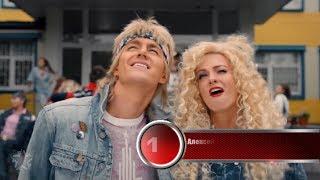 20 лучших песен RU TV Музыкальный хит парад Супер 20 от 19 ноября 2017