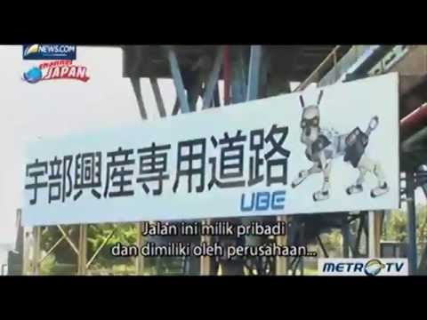 UBE Industries Yamaguchi Semen : 10 japanese inventions