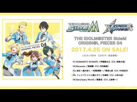 THE IDOLM@STER SideM ORIGIN@L PIECES 04 試聴動画