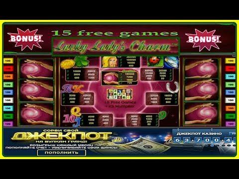 ЧЕСТНЫЙ ОТЗЫВ и СЕКРЕТ ВЫИГРЫША в Слот ШАРЫ.Как Выиграть в Игровой Автомат Леди Шарм