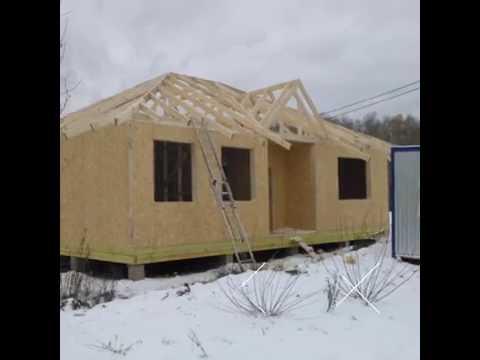 видео: Строительство домов! НИЗКАЯ ЦЕНА!!! Казань. sip панели