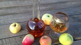 Ставим яблочную брагу. Кальвадос или яблочный дистиллят своими руками.(В этом видео показано как я