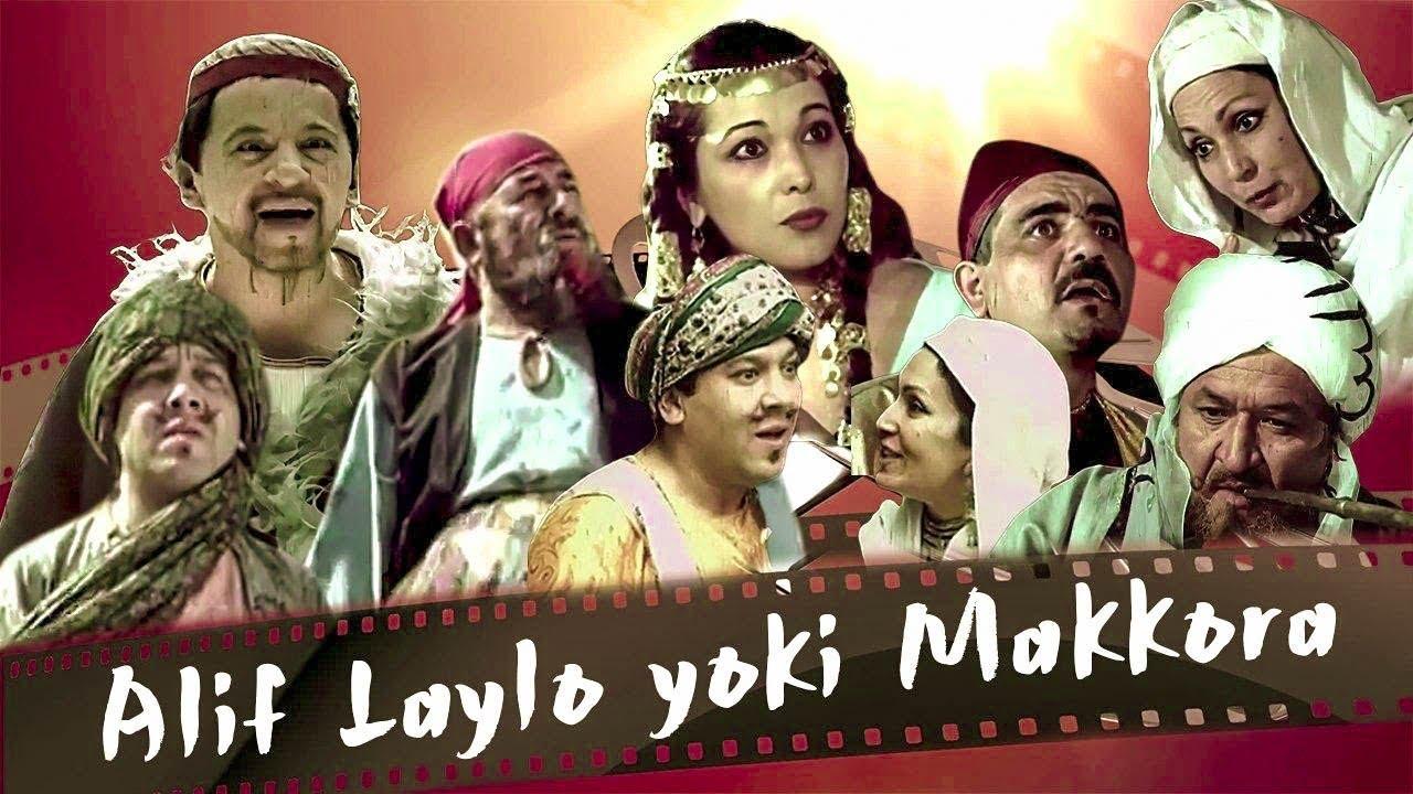 Alif Laylo yoki Makkora    Uzbekfilm 1992 (Mirzabek Xolmedov & Obid Asomov)