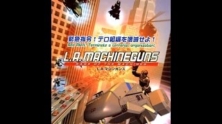 L.A.Machineguns textures emulated sega model 3 fully completed 2016 arcade gameplay HD 60fps