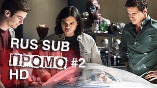 Флэш (The Flash) 1 сезон 23 серия Промо #2 (RUS SUB)
