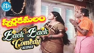 Telugu Movies || Back To Back Comedy Scenes || Swarna Kamalam Movie || Venkatesh, Bhanupriya