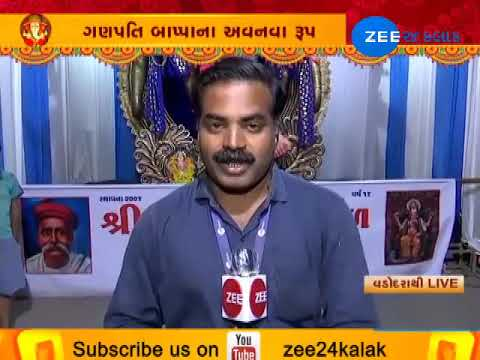 Watch & take blessing of lord Ganesha from Metro Cities of Gujarat : ZEE 24 KALAK
