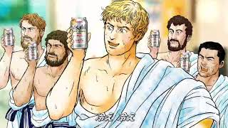 「アサヒドライゼロ×テルマエ・ロマエ」の広告でオリジナルイラストを描き下ろしました。ルシウス、ハドリアヌス帝、マルクス、ケイオニウス...