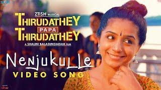Nenjukulle (Video Song) | Thirudathey Papa Thirudathey (TPT) | Shalini, Saresh D7 | Ztish