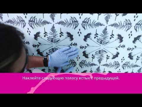 Ирис Деко декоративная штукатурка и покрытия для стен