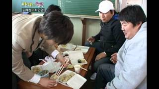 Happiness in \10,000, Seo In-young(1), #12, 김혜성 vs 서인영(1), 20070414
