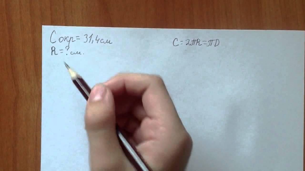 математика 6 класс решебник атамура