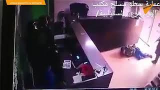 """احتدام الحرب السورية ضد """"تمويل الإرهاب""""... وسطو مسلح على شركة حوالات (فيديو)"""
