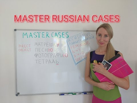 Russian cases through examples. Accusative case. Direct object