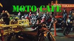Motocafe İstanbul (Motorcu Muhabbeti Onaylı)