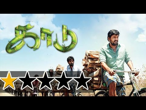 Kaadu Movie Review | Vidharth | Samuthirakani