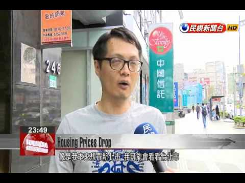 Housing prices in the Taipei area decline slightly