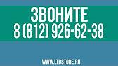 Готовые Фирмы со счетом в РОСБАНКЕ - YouTube