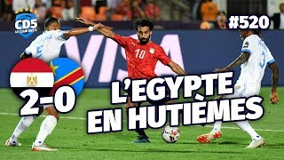Egypte vs RD Congo (2-0) / Nigéria vs Guinée (1-0) CAN 2019 - Débrief / Replay #520 - #CD5