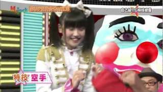 2011年9月30日放送分 SUPER☆GiRLS.