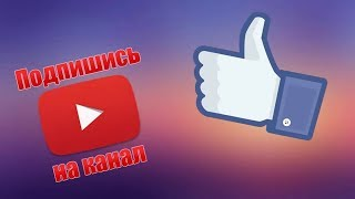 Фильм 2018 !!! ЖИЗНЬ БЕЗ МУЖА  Русские мелодрамы 2018 новинки HD 1080P