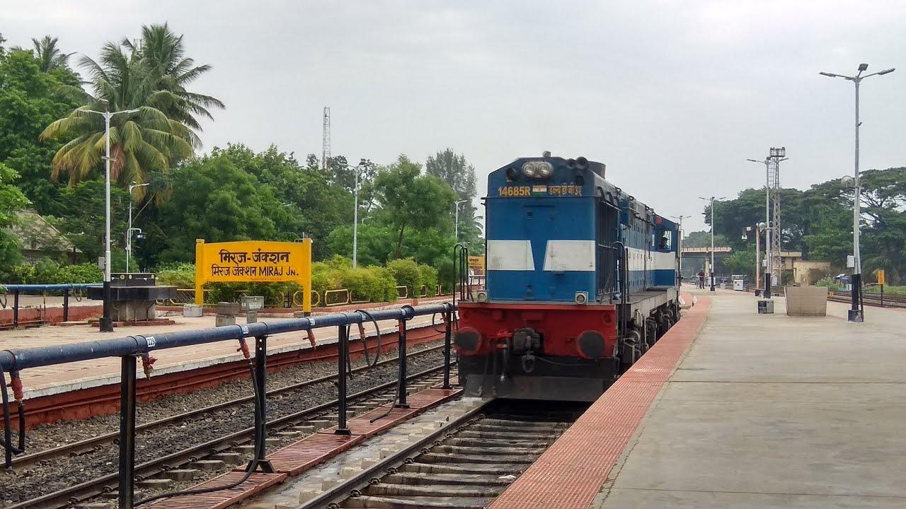Download 2 in 1 - Announcement of 11304 - SCSMT Kolhapur - Manuguru Express and ALCO horn at Miraj Junction