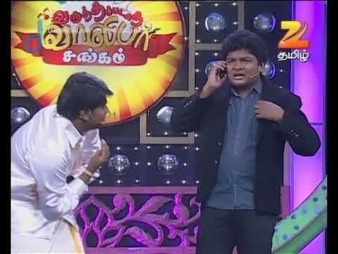 Varuthapadaatha Vaalibar Sangam - Episode 39  - October 4, 2015 - Webisode