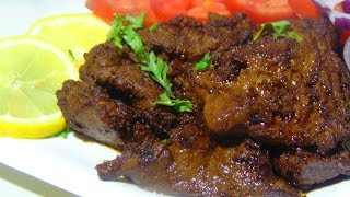 Beef Pasanday recipe - How to Make Beef Pasanday - Eid Ul Adha Recipes