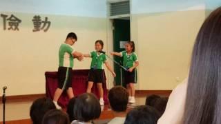 東華三院鄧肇堅小學 綜藝表演2016(3)